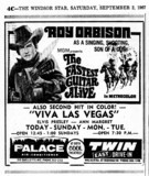 """AD FOR """"THE FASTEST GUITAR ALIVE"""" TWIN DRIVE-IN & PALACE THEATRE"""