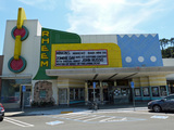 New Rheem Theatre