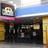 Enfield Cinemas 12