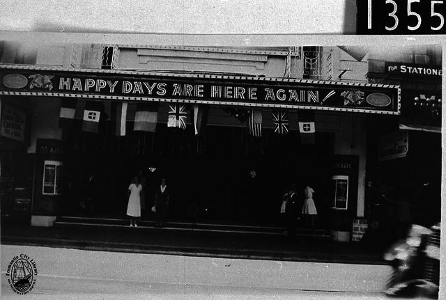 Majestic Theatre, Fremantle