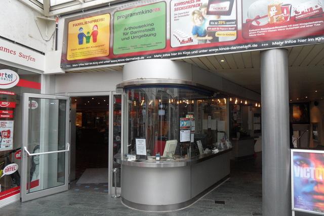 City Dome Darmstadt
