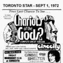 "AD FOR ""CHARIOTS OF THE GODS"" - CINECITY THEATRE"
