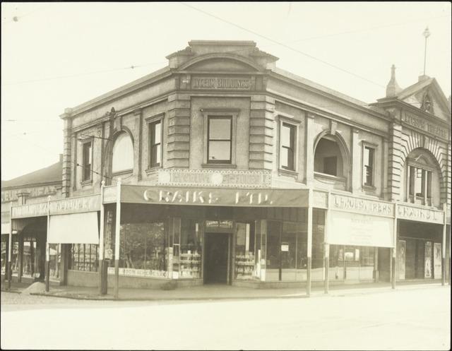 Lyceum Theatre, Mt Lawley (Perth, Western Australia)