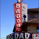 Bagdad Theater ... Portland Oregon
