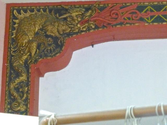 proscenium detail, Sun Sing Theatre, Grant Ave., Chinatown, San Francisco