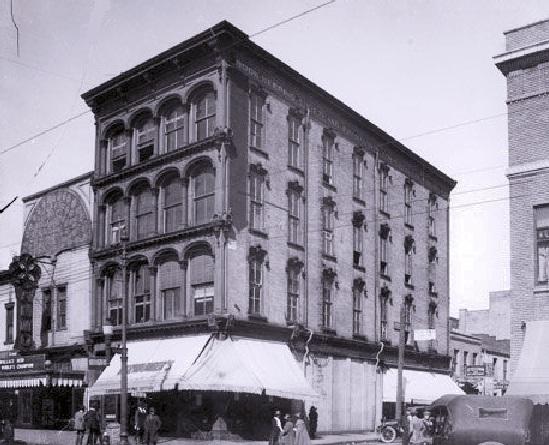 Almo Theatre