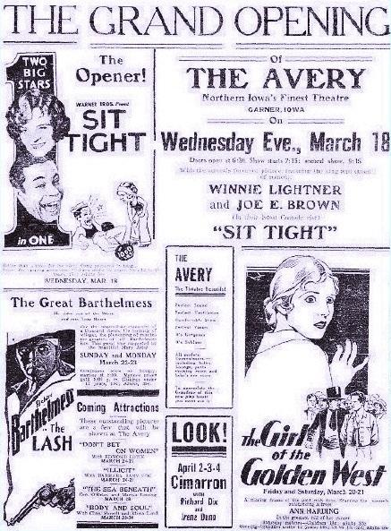 Avery Theatre