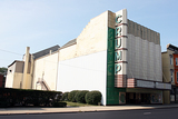 Crump Theatre, Columbus, IN