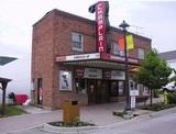 Champlain Theatre