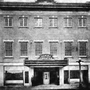 Romina Theatre