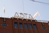Asta logo on the rooftop