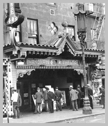 Old Mandarin Restaurant San Francisco