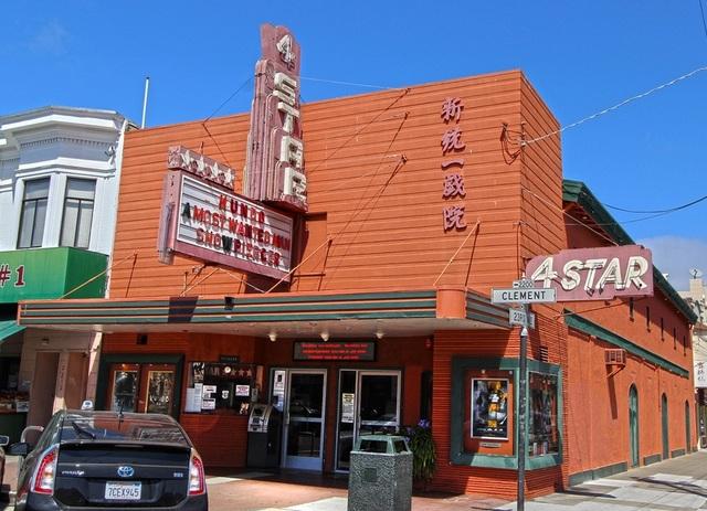4star theatre in san francisco ca cinema treasures