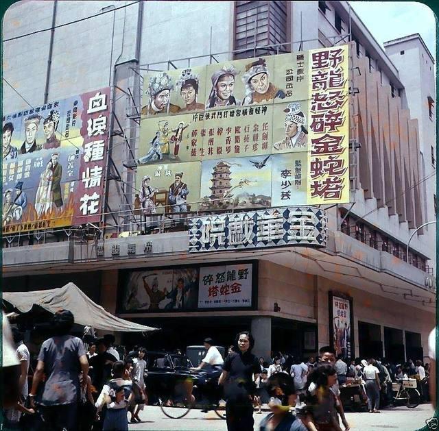 Kam Wah Theatre