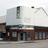 Batavia Theater