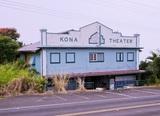 Kona Theatre Café