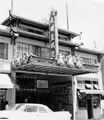 Great Star Theater