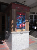 Latchis Theatre (Brattleboro, VT) - Ticket Booth