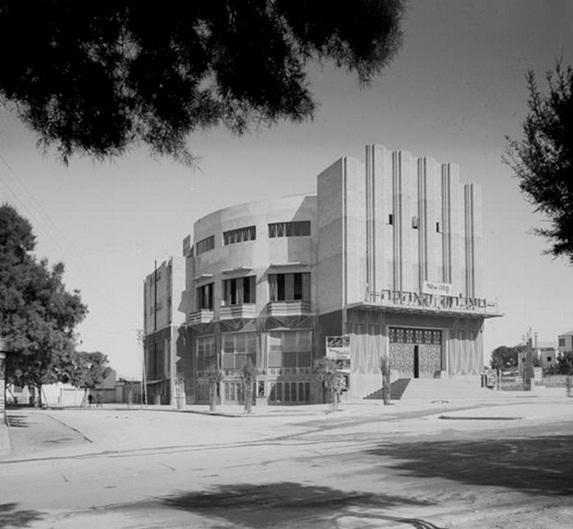 Moghrabi Theatre