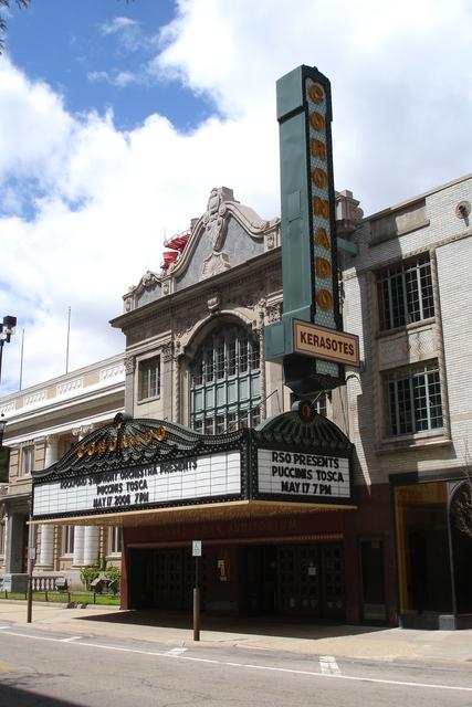Coronado Performing Arts Center, Rockford, IL