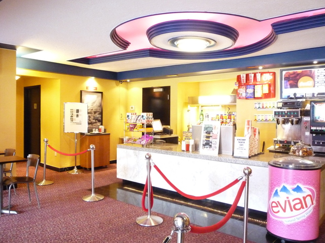 Kingsway Theatre Interior Snack Bar