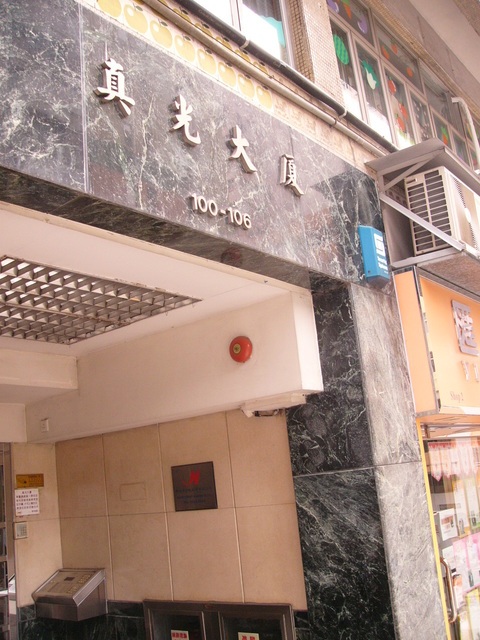 Ray Theatre