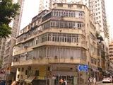 Sai Yuen Theatre