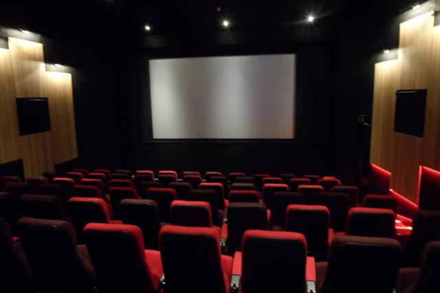 Kino Rye