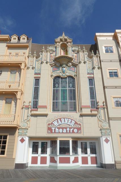 Warren Theatre