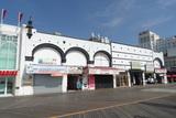 Savoy Theatre