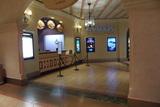 IMAX Theatre at Tropicana