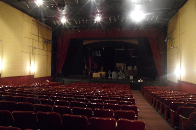 Forum Theatre Arts Center