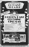 December 18th, 1987 grand opening ad