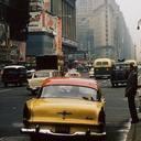 1957 photo courtesy of Cenk Urganci.