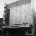 Crump Theatre