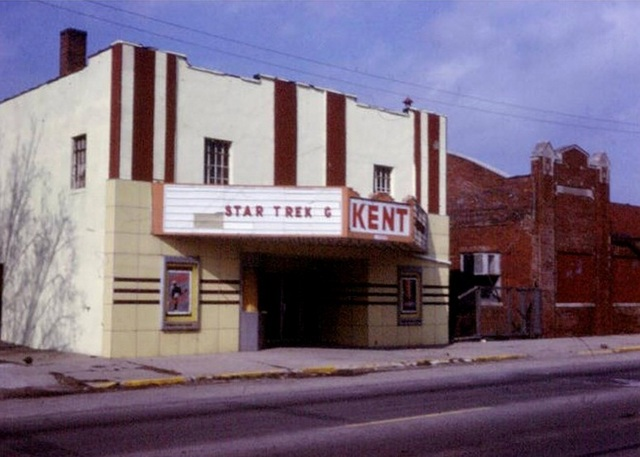Kentland Cinema