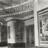 DuBois Playhouse