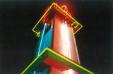 Eglinton Marquee Tower