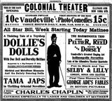 Opening as Colonial on April 12th, 1915