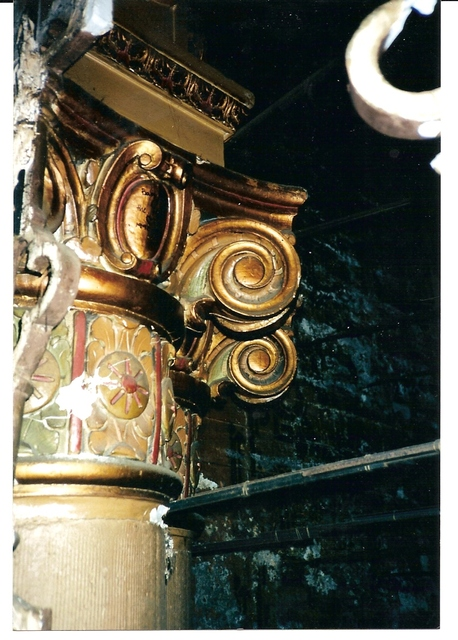 Ionic Capital