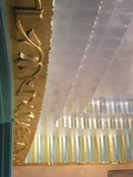 Vestibule Ceiling Detail