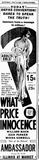 July 23rd, 1933 grand opening ad as Ambassador