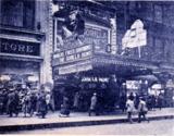 Castle Theatre