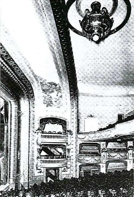 RKO MAINSTREET (BATE, NATIONAL, ORPHEUM) Theatre; Racine, Wisconsin.