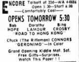 August 14th, 1962 grand opening ad