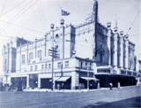 Music Hall Theatre
