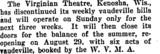 VIRGINIAN Theatre; Kenosha, Wisconsin.