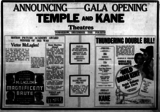 Kane Theatre