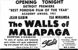 July 12th, 1951 grand opening ad as Studio