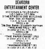 December 25th, 1973 grand opening ad as a 3-plex